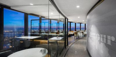 restaurant ciel architecture stock photos. Black Bedroom Furniture Sets. Home Design Ideas